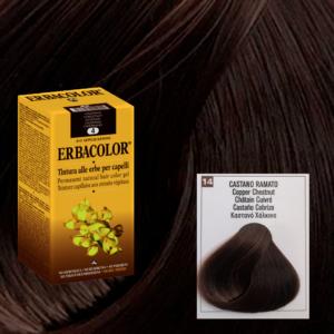 14-Castano-ramato--erbacolor-tintura-per-capelli-vegetale-naturale-ecologica-biologica-triflora-srl