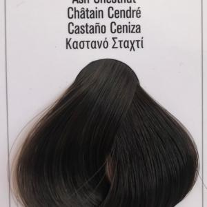 19-Castano-cenere--erbacolor-tintura-per-capelli-vegetale-naturale-ecologica-biologica-triflora-srl