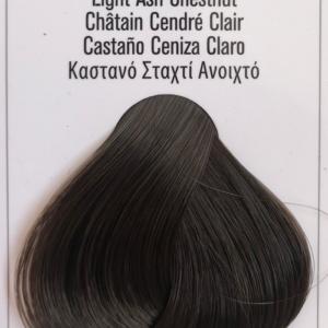 20-Castano-cenere-chiaro--erbacolor-tintura-per-capelli-vegetale-naturale-ecologica-biologica-triflora-srl